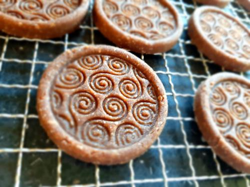 Raw sušenky kakaové